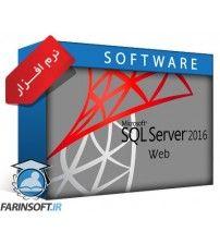 نرم افزار SQL Server 2016 Web Edition X64