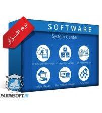 نرم افزارهای Microsoft System Center 2016