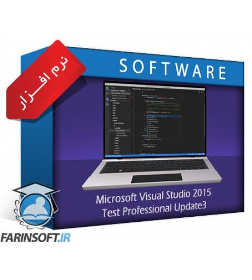 نرم افزار Microsoft Visual Studio Test Professional 2015 with Update 3