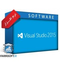 نرم افزار Microsoft Visual Studio 2015 Update 2