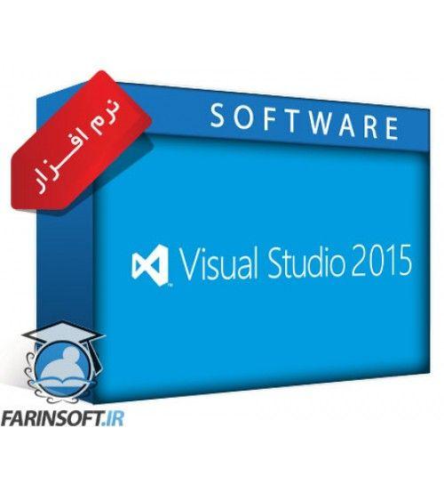 نرم افزار Microsoft Visual Studio 2015 Update 2