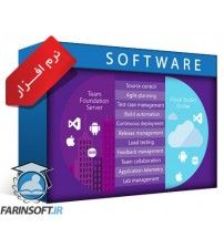 نرم افزار Microsoft Visual Studio Team Foundation Server 2015 with Update2