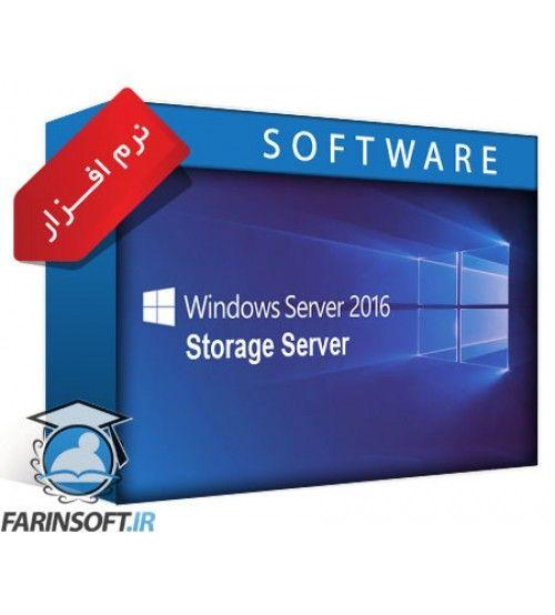 سیستم عامل Microsoft Windows Storage Server 2016