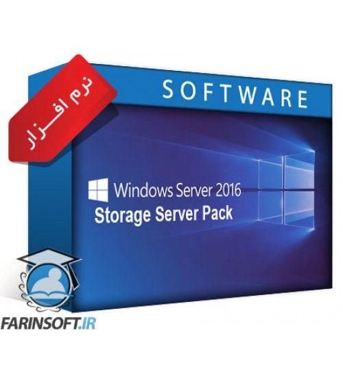 مجموعه تمامی نسخه های ویندوز سرور 2016  – Windows Server 2016 Pack