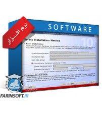 نرم افزار Oracle 10g