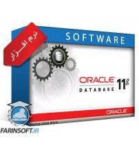 نرم افزار Oracle11g
