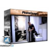 دانلود آموزش PhotoSerge Interior Design Photography