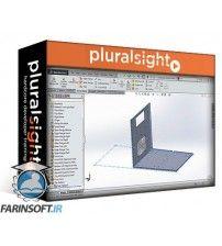 آموزش PluralSight SOLIDWORKS Sheet Metal - Enclosure Part Design