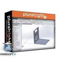 دانلود آموزش PluralSight SOLIDWORKS Sheet Metal – Enclosure Part Design