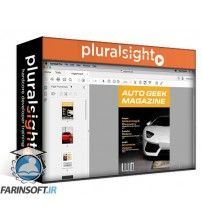 دانلود آموزش PluralSight Acrobat DC Building on the Fundamentals