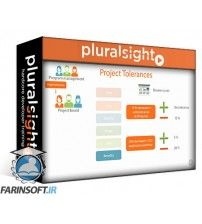 آموزش PluralSight PRINCE2 - The Progress Theme