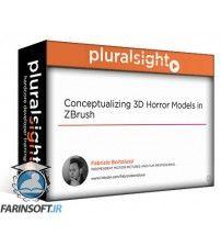 آموزش PluralSight PluralSight Conceptualizing 3D Horror Models in ZBrush