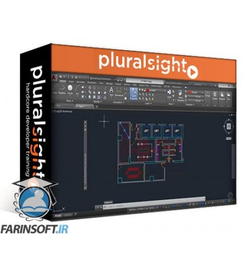 آموزش PluralSight Preparing for the AutoCAD 2016 Professional Certification Exam
