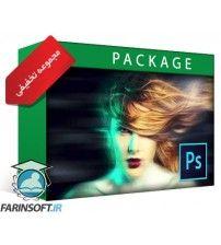 پکیج جامع تمامی آموزشهای Photoshop CC ویژه عکاسان با 70% تخفیف ویژه