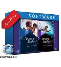 نرم افزار Pinnacle Studio Ultimate v20 x64 + Content Pack
