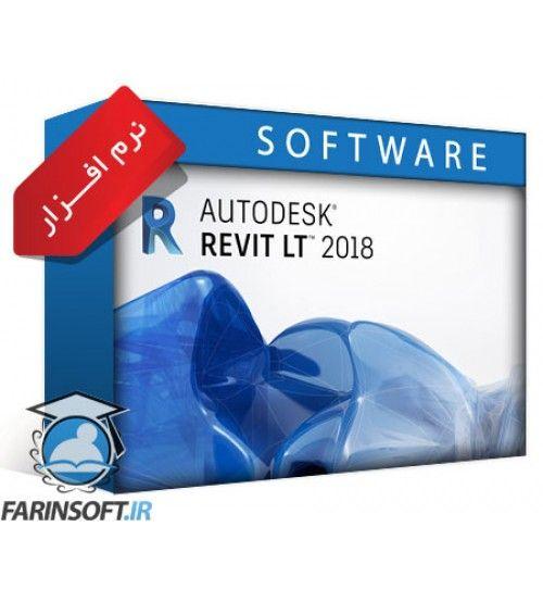 نرم افزار Autodesk Revit LT 2018 نسخه 64 بیتی