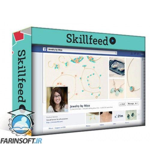 دانلود آموزش Skillshare Photo Editing Essentials: Growing Your Brand