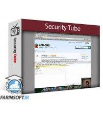 دانلود آموزش SecurityTube Pentester Acedemy Web Application Pentesting + Javascript for Pentesters