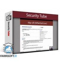 آموزش SecurityTube PentesterAcademy Pentesting with Metasploit