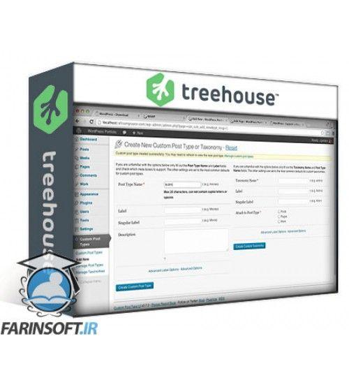 آموزش TeamTreeHouse How to Build a WordPress Theme