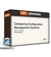آموزش Tuts+ Puppet vs. Chef: Comparing Configuration Management Systems