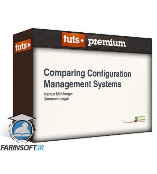 آموزش Tuts+ Puppet vs. Chef: Comparing Configuration Management Systems