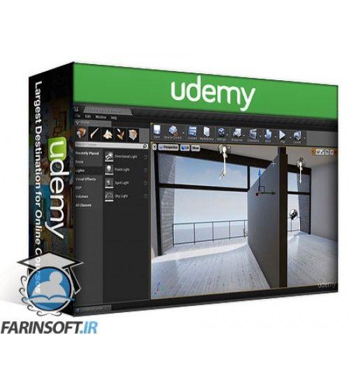 آموزش Udemy 3ds Max + Unreal Engine 4: Easy Real Time for Arch Viz
