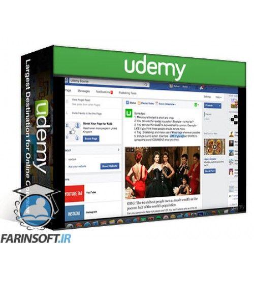 آموزش Udemy Facebook Marketing - How I Reach 2000000 People Weekly
