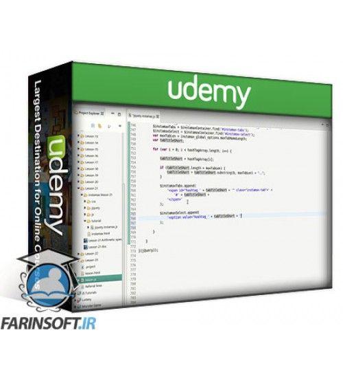 آموزش Udemy The Complete Guide to JavaScript Development
