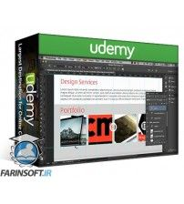 آموزش Udemy Designing a Responsive Portfolio Site