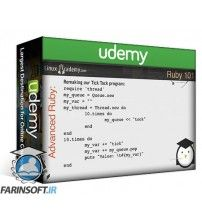 آموزش Udemy Introduction To Ruby Programming Language On Linux