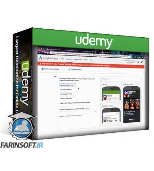 آموزش Udemy App Promotion and Marketing MasterClass to 1M+ App Installs