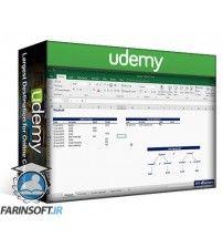 آموزش Udemy Accounting & Financial Statement Analysis: Complete Training