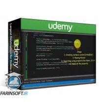 آموزش Udemy Coded UI Testing with Visual Studio 2013