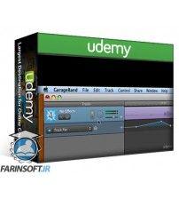 آموزش Udemy How I set up and use GarageBand the super easy way!