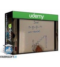 آموزش Udemy Physics - Energy and Momentum - High School and AP Physics