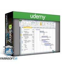 آموزش Udemy The Ultimate Microsoft Project 2010 Training Course 17 Hours