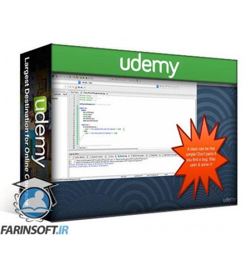 آموزش Udemy How to Program in C++ from Beginner to Paid Professional