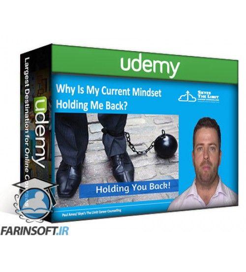 آموزش Udemy Mastering A Killer Career Mindset