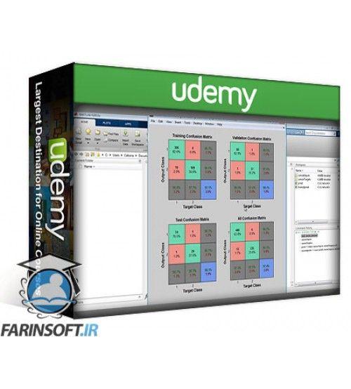 دانلود آموزش Udemy Neural Networks made easy with Matlab