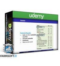 دانلود آموزش Udemy Introduction to Financial Statement Analysis