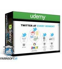 آموزش Udemy Twitter Ads NEW 2016 - For Business Agencies & Entrepreneurs