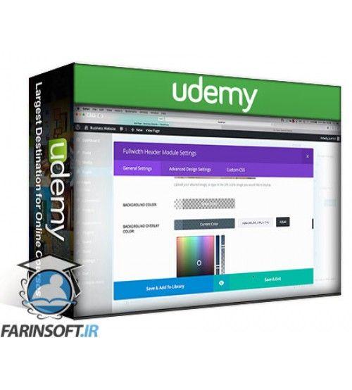 آموزش Udemy Create a business website with WordPress