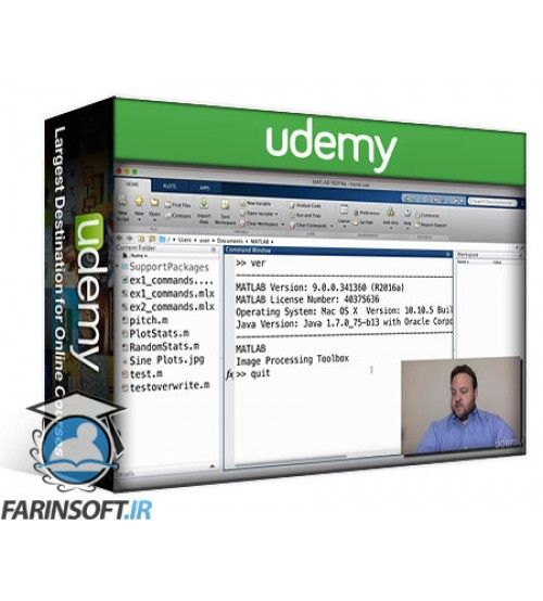دانلود آموزش Udemy Interactive Beginners Guide to MATLAB