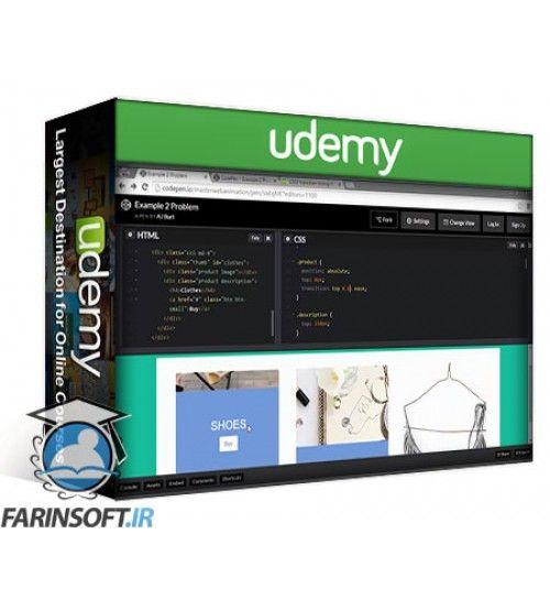 آموزش Udemy Interactive Web Design with CSS Animation & Transition
