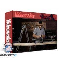 دانلود آموزش VideoMakers VideoMaker Do it Yourself Video Equipment