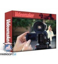 دانلود آموزش VideoMakers VideoMaker How To: Make Video Look Like Film