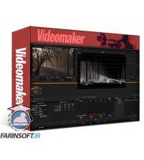 دانلود آموزش VideoMakers VideoMaker Post Production Workflow