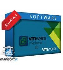 پک کامل نرم افزارهای VMware vSphere 6