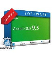 نرم افزار Veeam ONE v9.5